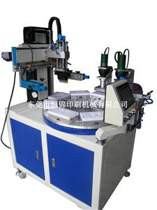 转盘丝印机,机械手自动上下料