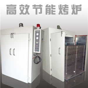 【供應】高效節能烤箱,工業烤箱,產品烤爐,產品烤箱