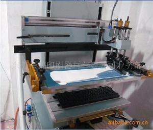 键盘丝印机