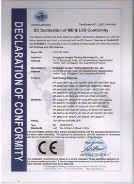 Pad printing machine CE认证