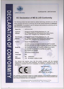 screen prnting Machine CE认证