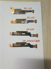 回收液晶排线_回收手机配件_回收手机尾插