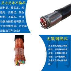 HYA-100对电缆价格(图)