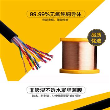 室外充油通信电缆HYAT600*2*0.5(图)