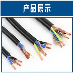 矿用通信电缆HUYVP