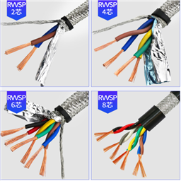 矿用电缆MHYA32