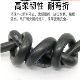 ZR-YJV5*10阻燃电缆