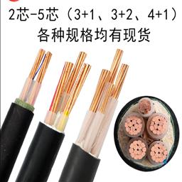 YZ橡套软电缆3*1.5