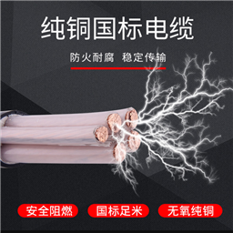 控制电缆KVV3*0.75