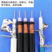 DJFFP耐高温电缆/耐高温电话线