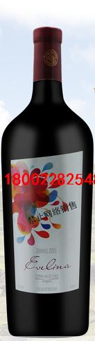 伊芙琳娜梅洛葡萄酒