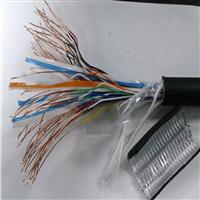 ZRC-HYA53阻燃通信电缆