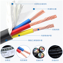同轴对称电缆SYV-50-9...