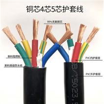 软芯控制电缆KVVR-5×2.5...