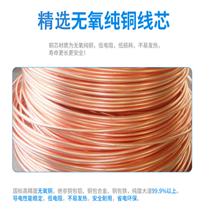 通信电缆HPVV 25*2*0.5...