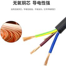 铁路信号电缆PTYAH-4×1.0...
