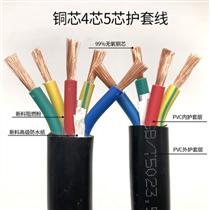 矿用通信电缆MHYAV 30*2*0.8