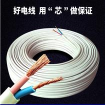 矿用通信软电缆MHYVR-5×2×7/0.3
