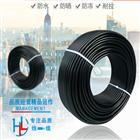 VVR电力软电缆0.6/1KV-3*50+1*25价格