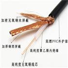 阻燃电缆ZR-RVV-3*4mm2电源线