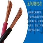 电力电缆VVR-0.6/1KV-6*2.5