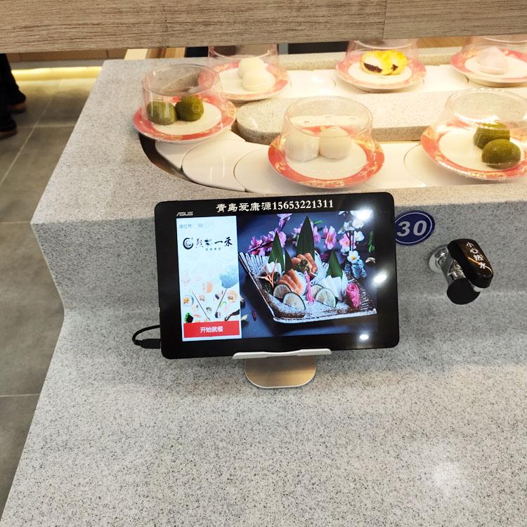 智能点餐平板系统