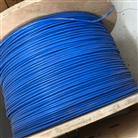 MHYV通信电缆MHYA32 200*2*1/0.8全色谱
