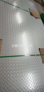 無錫不銹鋼壓花板加工