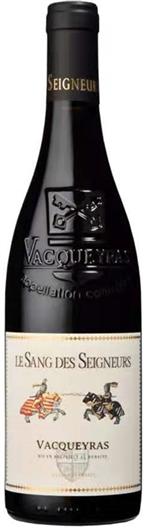 瓦格拉斯红葡萄酒