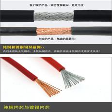 矿用阻燃控制电缆MKVV MKVVR MKVVRP