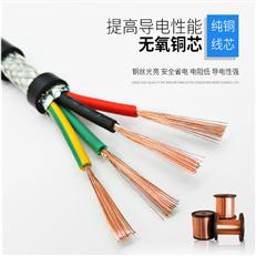 HYV10(2X0.5) 通信电缆