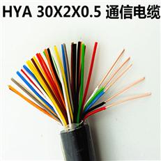 HYA、HJVV、HPVV 电话电缆