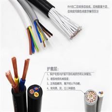 耐高温控制电缆-KFV