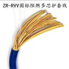 BV电缆价格 BV电缆型号