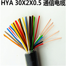 HYA23 铠装 HYA53 电话电缆