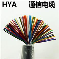 HYAT23 20x2x0.5 20*2*0.4 通信电缆 电话电缆