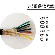 KVV,2X1.0,2X1.5,两芯控制电缆