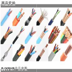 煤矿用通信电缆 MHYAV (5-100对)