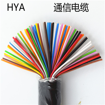 HYA53 200*2*0.5 通信电缆