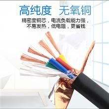 KVVR信号传输控制电缆