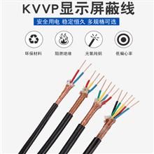 弱电电缆厂家-RVVP