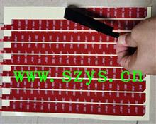 3M双面胶 加工成大规格视屏筐 双面贴