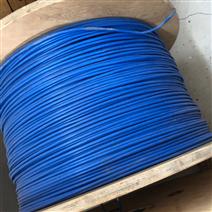 MHYV矿用四芯电缆