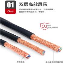 RVVP软芯信号电缆