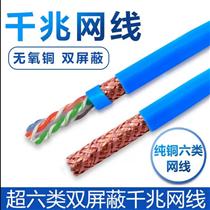 MHYVP矿用通信电缆1*2*7*0.52