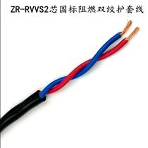 综合电缆,SYV-75-5视频线