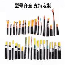 矿用防爆电话电缆-MHYVRP