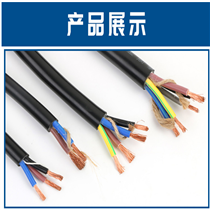 MKVVP 矿用屏蔽控制电缆 (2-61芯)