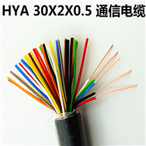 HYAT23 HYAT100*2*0.5充油通信电缆