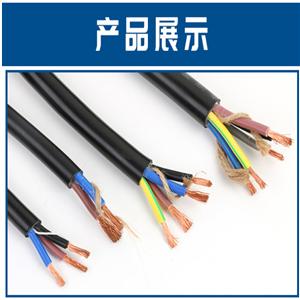 PTYV铁路电缆